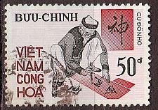 Buy VIETNAM SÜD SOUTH [1972] MiNr 0505 ( O/used )