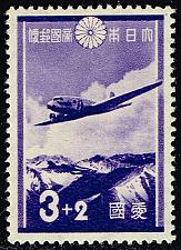 Buy Japan #B2 DC-2 Over Mountains; Unused (2Stars) |JPNB002-01XFS