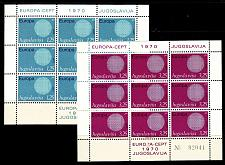Buy JUGOSLAVIA [1970] MiNr 1379-80 Kleinbogen ( **/mnh ) CEPT
