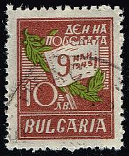 Buy Bulgaria **U-Pick** Stamp Stop Box #160 Item 65 |USS160-65XVA