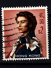 Buy HONGKONG HONG KONG [1962] MiNr 0207 Y y ( O/used )