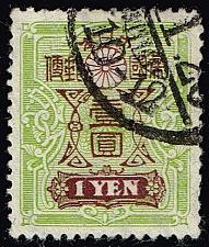 Buy Japan #145 Tarzawa; Used (1Stars) |JPN0145-06XRS
