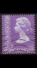 Buy HONGKONG HONG KONG [1977] MiNr 0334 v ( OO/used )