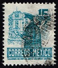 Buy Mexico #825 Postman; Used (0.25) (1Stars) |MEX0825-07XRS