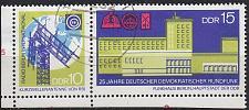 Buy GERMANY DDR [1970] MiNr 1573 WZd217 ( OO/used )