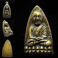 Buy LP T้huad Wat Changhai (1st Gen) Thai Amulet Statue Pendant Real Buddha Thailand