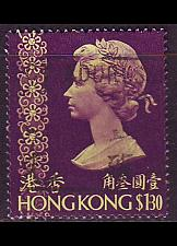 Buy HONGKONG HONG KONG [1973] MiNr 0277 ( OO/used )