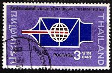 Buy THAILAND [1968] MiNr 0537 ( O/used )