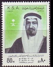 Buy SAUDI ARABIEN ARABIA [1977] MiNr 0623 II ( **/mnh )