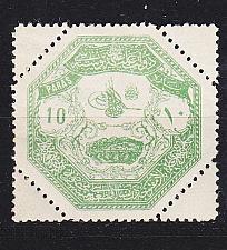 Buy TÜRKEI TURKEY [1898] MiNr 0085 A ( */mh )