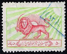 Buy Iran #RA8 Red Cross Lion and Sun Emblem; Used (0.25) (0Stars) |IRNRA08-01