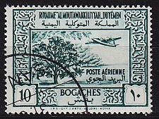 Buy YEMEN Nord North [1951] MiNr 0134 ( O/used )