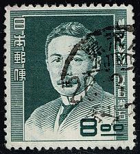 Buy Japan #482 Soseki Natsume; Used (3Stars) |JPN0482-02XVA