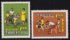 Buy CHINA TAIWAN [1970] MiNr 0800-01 ( **/mnh )