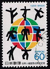 Buy Japan #1813 Universal Declaration of Human Rights; Used (4Stars) |JPN1813-06XWM