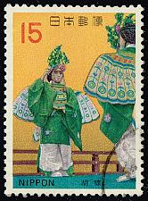 Buy Japan **U-Pick** Stamp Stop Box #155 Item 34 |USS155-34XFS