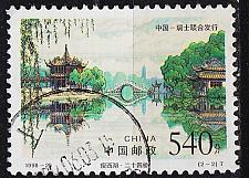 Buy CHINA VOLKSREPUBLIK [1998] MiNr 2968 ( O/used ) Architektur