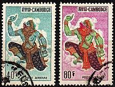 Buy KAMBODSCHA CAMBODIA [1964] MiNr 0169 ex ( O/used ) [01]