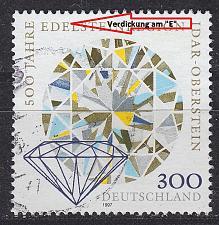 Buy GERMANY BUND [1997] MiNr 1911 F4 ( O/used ) [01] Plattenfehler