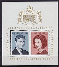 Buy LIECHTENSTEIN [1967] MiNr 0478-79 Block 7 ( **/mnh )