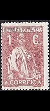 Buy PORTUGAL [1917] MiNr 0219 Az ( oG/no gum )