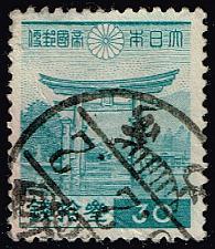 Buy Japan #271 Torii of Miyajima; Used (1Stars) |JPN0271-05XRS