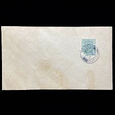 Buy Hong Kong 1938 Stamp Duty 5c Postal Fiscal Unaddressed First Day Cover DDC