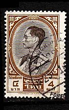 Buy THAILAND [1961] MiNr 0369 (A) ( O/used )