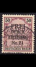 Buy GERMANY REICH Dienst [1903] MiNr 0008 ( O/used )