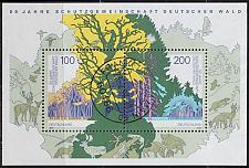Buy GERMANY BUND [1997] MiNr 1918-19 Block 38 ( O/used ) Natur