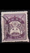 Buy JAPAN [1923] MiNr 0166 ( O/used )