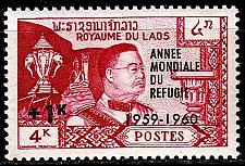Buy LAOS [1960] MiNr 0103 ( */mh )