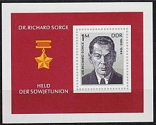 Buy GERMANY DDR [1976] MiNr 2115 Block 44 ( **/mnh )