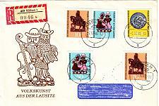 Buy GERMANY DDR [1969] MiNr 1521-23 Zdr ( Brief )