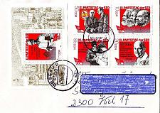 Buy GERMANY DDR [1986] MiNr 3009-13 Block 83 ( Brief )