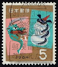 Buy Japan #805 Year of the Dragon; Used (3Stars) |JPN0805-07XVA
