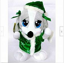"Buy Nanco Sad Sam Christmas Santa Hat Dog Plush Stuffed Animal 14"" NWT"