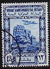 Buy YEMEN Nord North [1951] MiNr 0135 ( O/used )