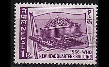 Buy NEPAL [1966] MiNr 0208 ( O/used )