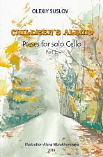 Buy Suslov - Children's Album for Cello Solo
