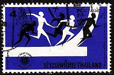 Buy THAILAND [1975] MiNr 0796 ( O/used ) Sport