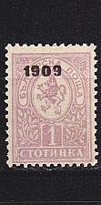 Buy BULGARIEN BULGARIA [1909] MiNr 0071 ( */mh )