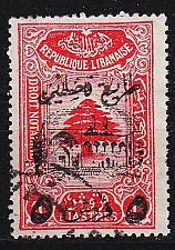 Buy LIBANON LEBANON LIBAN [ZwangZuschl.] MiNr 0008 ( O/used ) [01]
