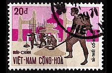 Buy VIETNAM SÜD SOUTH [1970] MiNr 0453 ( O/used )