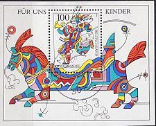 Buy GERMANY BUND [1996] MiNr 1853 Block 35 ( O/used )