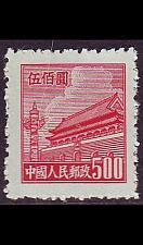 Buy CHINA VOLKSREPUBLIK [1950] MiNr 0071 ( oG/no gum )