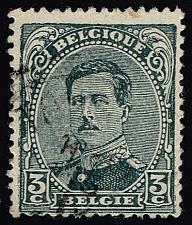 Buy Belgium **U-Pick** Stamp Stop Box #155 Item 48 |USS155-48XRS