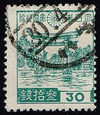 Buy Japan #340 Torii of Miyajima; Used (1Stars) |JPN0340-03XFS