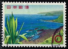 Buy Japan #807 Agave and Horikiri Pass; Used (0Stars) |JPN0807-07XWM