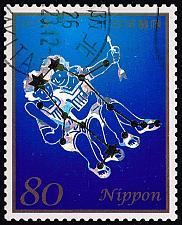 Buy Japan #3632c Constellations; Used (4Stars) |JPN3632c-02XFS